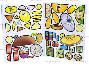 Мозаика для малышей с наклейками «Кот в сапогах», 4949, цена