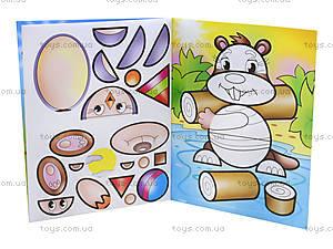 Мозаика для малышей с наклейками «Львенок», 3751, купить