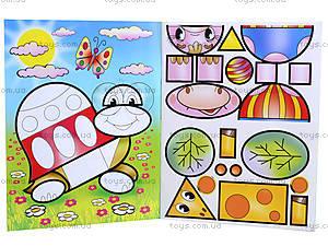 Мозаика для малышей с наклейками «Львенок», 3751, цена