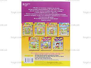 Мозаика для малышей с наклейками «Обезьянка», 3300, фото