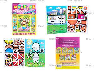 Мозаика для малышей с наклейками «Обезьянка», 3300