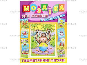 Мозаика для малышей с наклейками «Обезьянка», 3300, отзывы