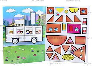 Мозаика для малышей с наклейками «Обезьянка», 3300, цена
