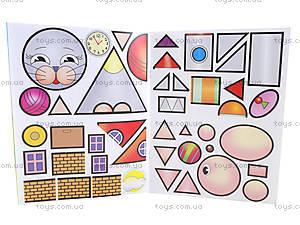 Мозаика для малышей с наклейками «Собака», 3294, купить