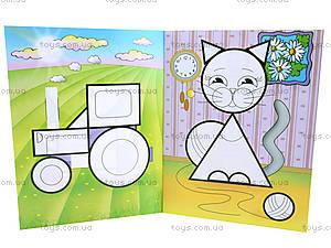Мозаика для малышей с наклейками «Собака», 3294, цена