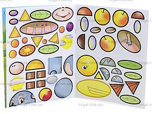 Мозаика для малышей с наклейками «Ёжик», 3744, купить