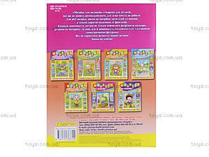 Мозаика для малышей с наклейками «Ёжик», 3744, фото