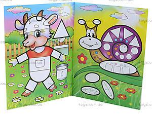 Мозаика для малышей с наклейками «Ёжик», 3744, цена