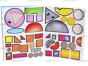 Мозаика для малышей с наклейками «Зайчик», 3270, купить