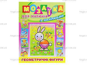 Мозаика для малышей с наклейками «Зайчик», 3270, отзывы
