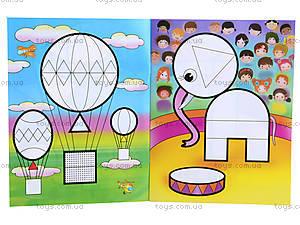 Мозаика для малышей с наклейками «Зайчик», 3270, цена