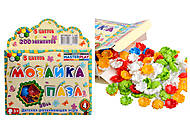 """Детская развивающая игра """"Мозаика"""", 200 деталей, 1-145, фото"""