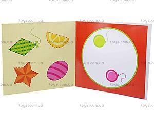 Мозаика из наклеек «Форма», С166020РУ0036, игрушки