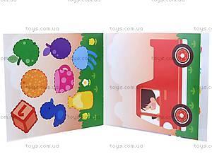 Мозаика из наклеек «Цвет», С166021РУ0043, игрушки