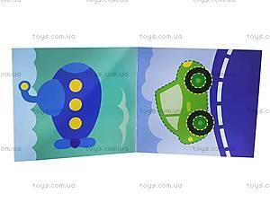 Мозаика из наклеек «Величина», С166019РУ0029, купить
