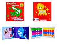 Детская мозаика из наклеек «Цвет», К20572УС166024РУ, купить