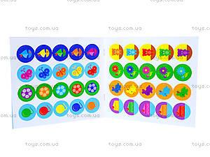 Детская мозаика из наклеек «Величина», К20572УС166022РУ, купить