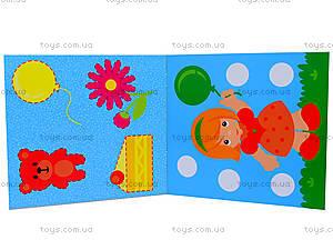Детская мозаика из наклеек «Величина», К20572УС166022РУ, цена