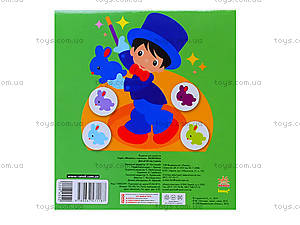 Детская мозаика из наклеек «Величина», К20572УС166022РУ, игрушки