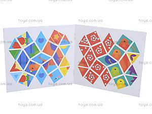 Мозаика из наклеек «Форма», мягкая обложка, С166025РУ, фото