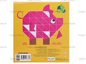 Мозаика из наклеек «Цвет», мягкая обложка, С166026РУ, отзывы
