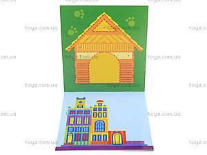Мозаика из наклеек «Величина», мягкая обложка, С166027РУ, купить