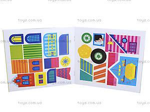 Мозаика из наклеек «Величина», мягкая обложка, С166027РУ, фото