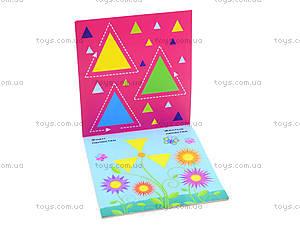 Мозаика  для детей из наклеек, К166017У, отзывы