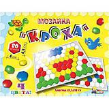 Мозаик Гвоздик, МГ 084, купить