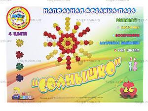 Мозаика «Солнышко», 100 деталей, MG-049-2, toys.com.ua