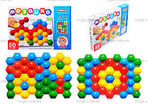 Мозаика для детей 50 деталей, 010117