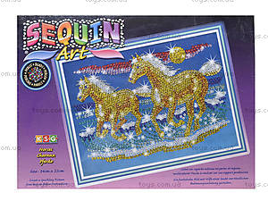 Мозаика блестящими стикерами «Лошади», 1026-KSG, отзывы