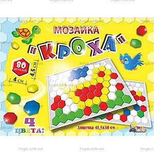 Мозаика детская гвоздик, МГ 085