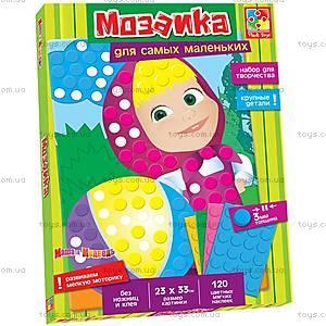 Мозаика детская «Маша», VT4207-01..04, іграшки