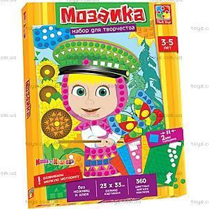 Мозаика детская «Маша», VT4207-01..04, Украина