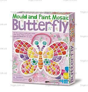 Мозаика для детей «Бабочка», 00-04615
