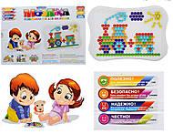Мозаика для малышей, 350 элементов, 5230, фото