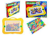 Игровая мозаика для малышей, 2100, купить