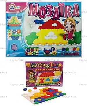 Мозаика для малышей, 2216