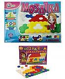 Мозаика для малышей, 2216, магазин игрушек