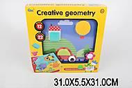 Мозаика для самых маленьких «Геометрия», M9E(1660471), купить