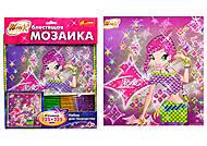 Набор для творчества картина-мозаика Винкс «Техна», 5551, фото