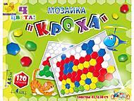 Мозаика «Кроха», МГ 082, фото