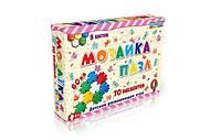 Мозаика-пазл №6 (70 деталей) , 1-147, купить