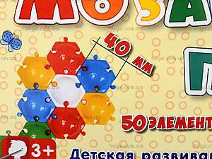 Яркая мозаика - пазл, 50 деталей, 1-143, отзывы
