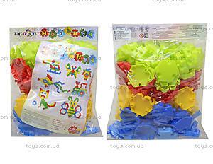 Напольная мозаика - пазл для малышей, 30-048