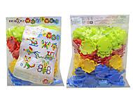 Напольная мозаика - пазл для малышей, 30-048, купить