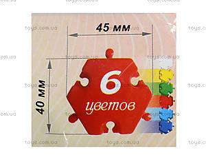 Напольная мозаика для детей, 70 деталей, 30-047, цена