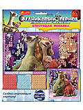 Мозаика с героями Ледникового периода, 13177019Р, купить