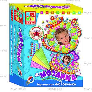 Мозаика со стразами «Фоторамка Пироженое», VT4302-02